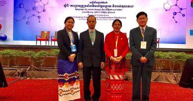 Regional Conference on Combating Substandard, Falsified and Unregistered Medical Products (Phnom Penh, Cambodia) သို့တက်ရောက်ခဲ့ခြင်း