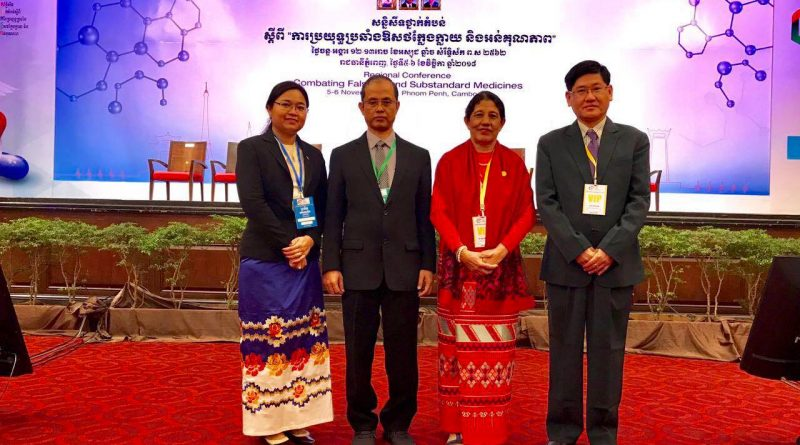 Regional Conference on Combating Substandard, Falsified and Unregistered Medical Products (Phnom Penh, Cambodia) သို့တက်ရောက်ခဲ့ခြင်း