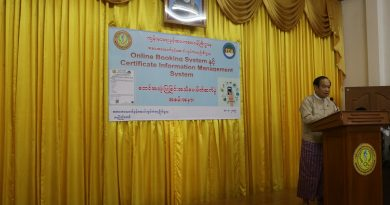 Online Booking System နှင့် Certificate Information Management System စတင်အသုံးပြုခြင်းအသိပေးမိတ်ဆက်ပွဲအခမ်းအနား